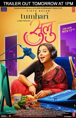 Tumhari Sulu - Visit now to watch the trailer, rate, review and more.